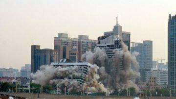 Demolición controlada de edificios